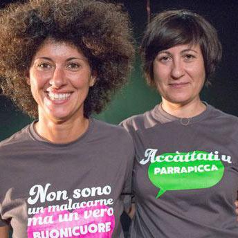 Lucia Lauro e Nadia Lodato